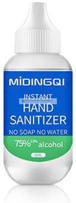 Picture of Hand Sanitizer - 60ml (2 oz)